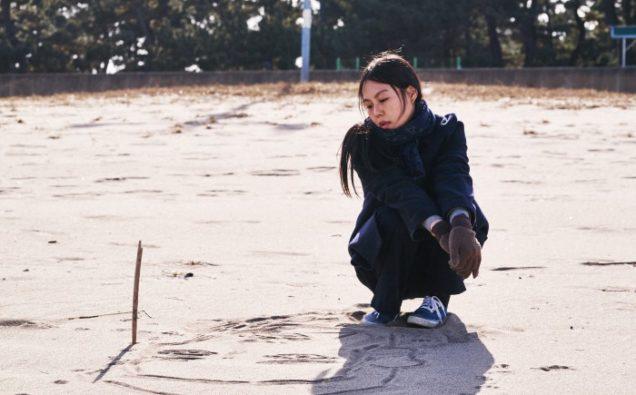 Korean woman on the beach in film