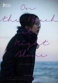 Kim Min Hee Korean Actress in Hong Sang Soo Movie