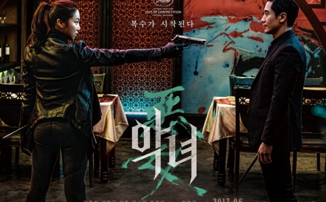 the villainess 2017 � korean movie review