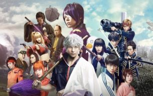 Gintama (BIFAN 2017) – Review