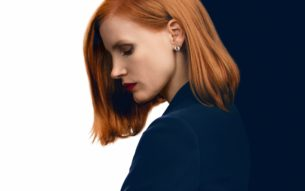 Miss Sloane (The Blu Collection) – Blu-ray