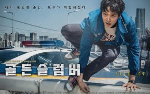 Golden Slumber (2018) – Korean Movie