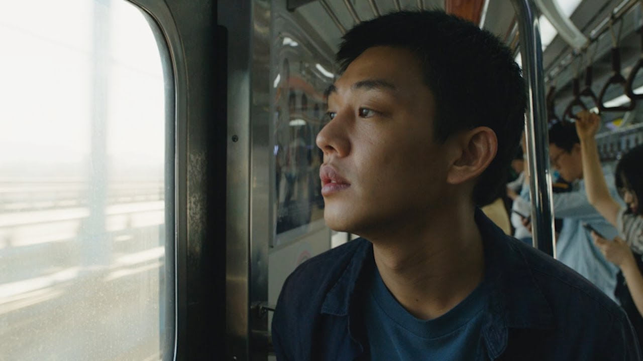 yoo ah in dans burning