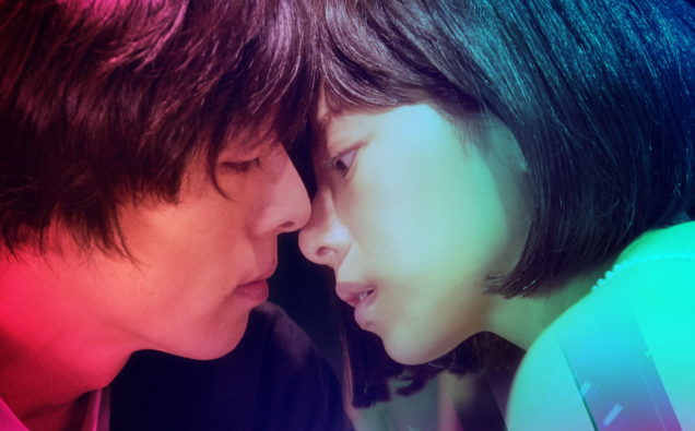 The Limit of Sleeping Beauty [BIFAN 2018] – Japanese Movie
