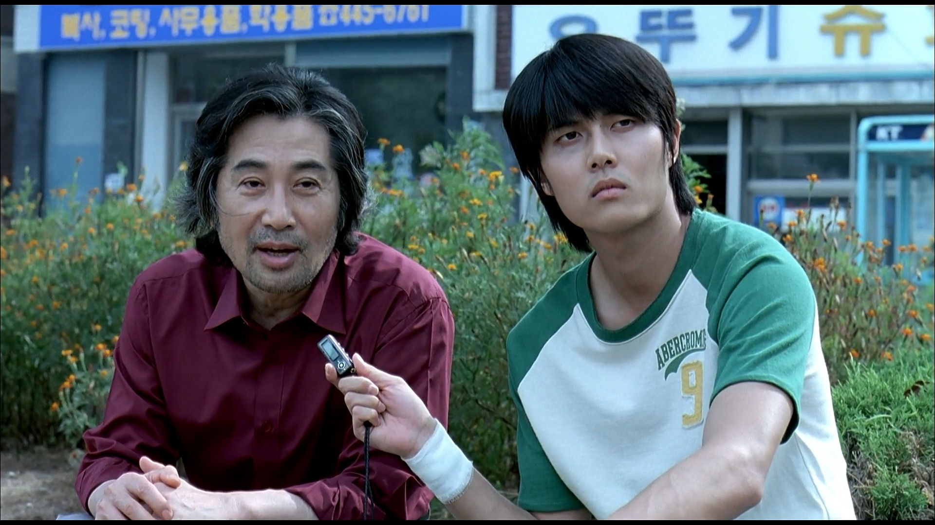 The Art Of Fighting 2006 Korean Movie Review
