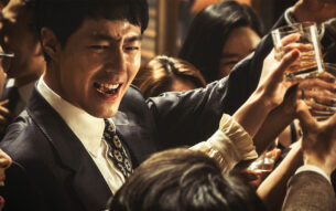 The King (2017) – Korean Movie Review
