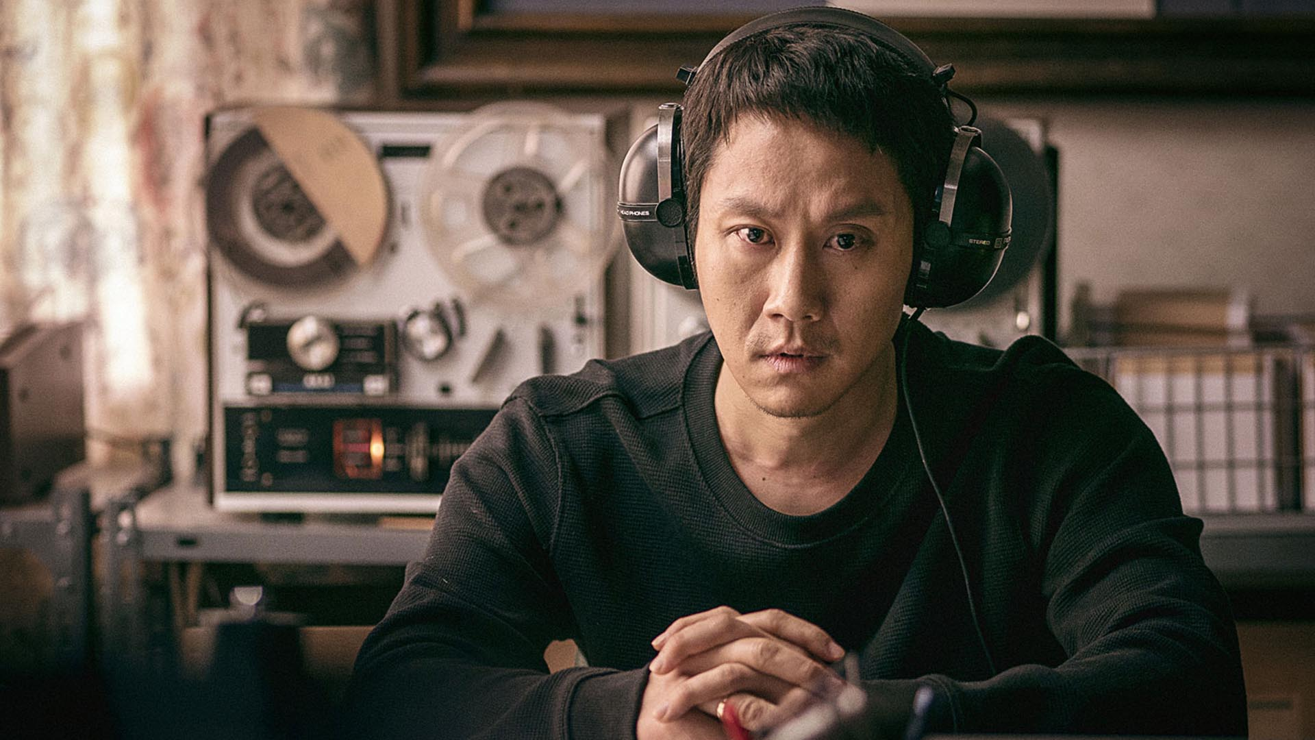 Jung Woo Movies