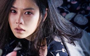 The Truth Beneath (2016) – Korean Movie Review
